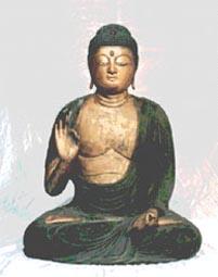bouddhisme nichiren secte