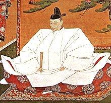 Période de l'histoire du japon, mais la plus importante : celle de
